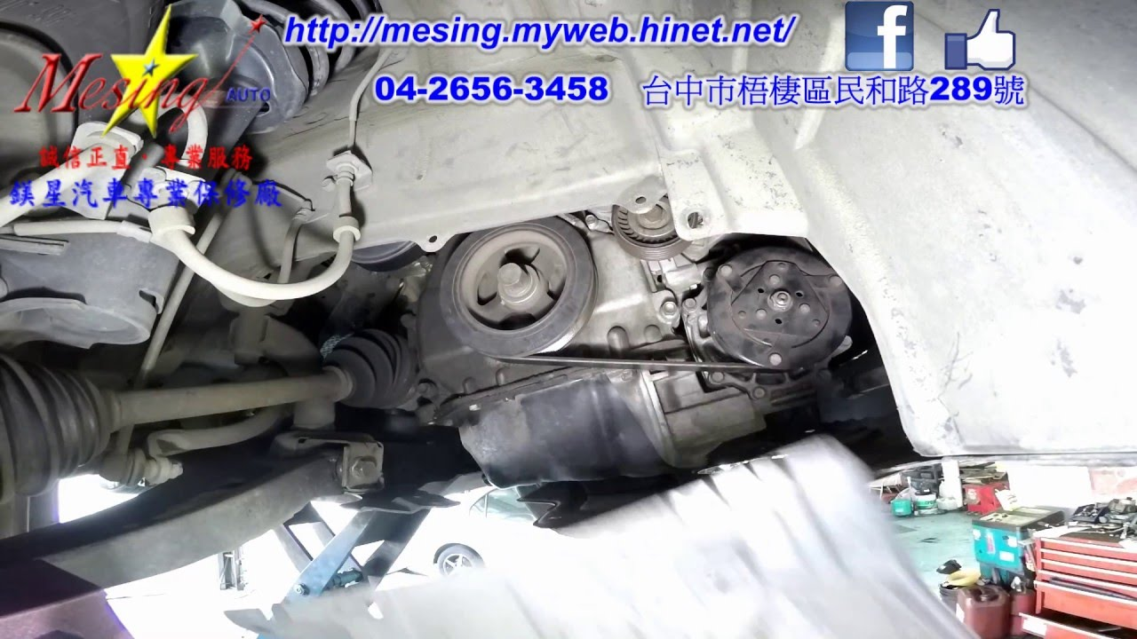 Air Conditioner Compressor Clutch Air Gap Adjustment