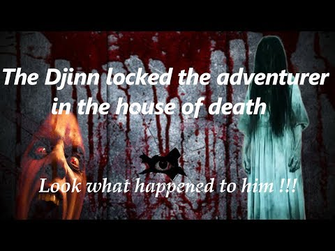 The Djinn locked up the adventurer in the house of death - Real Horror
