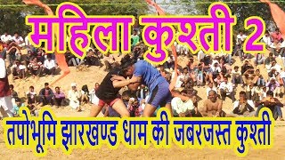 khagaria district kushti