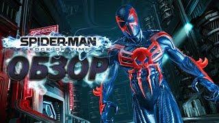 spider-man:Edge of time-Обзор