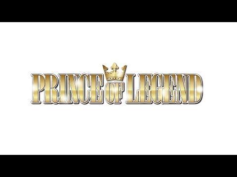 「PRINCE OF LEGEND」プロジェクト発表映像