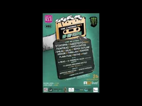 The Cyprus Hip-Hop Festival 2017 - 26/8/2017