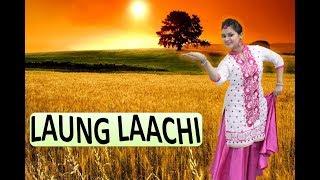 Laung Laachi Dance choreography | Antara Bhadra