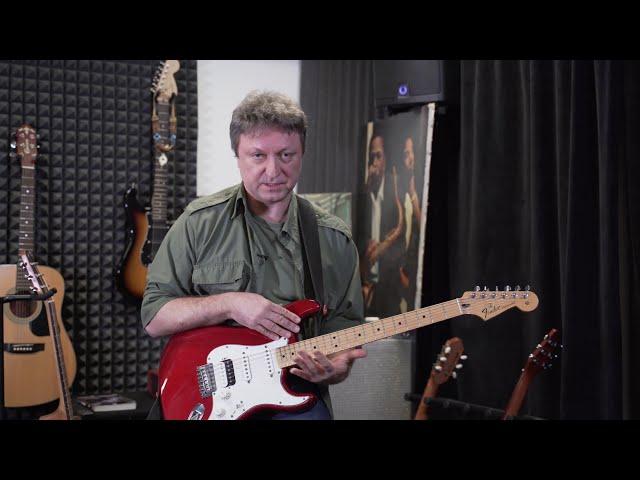 Warsztaty gitarowe #5