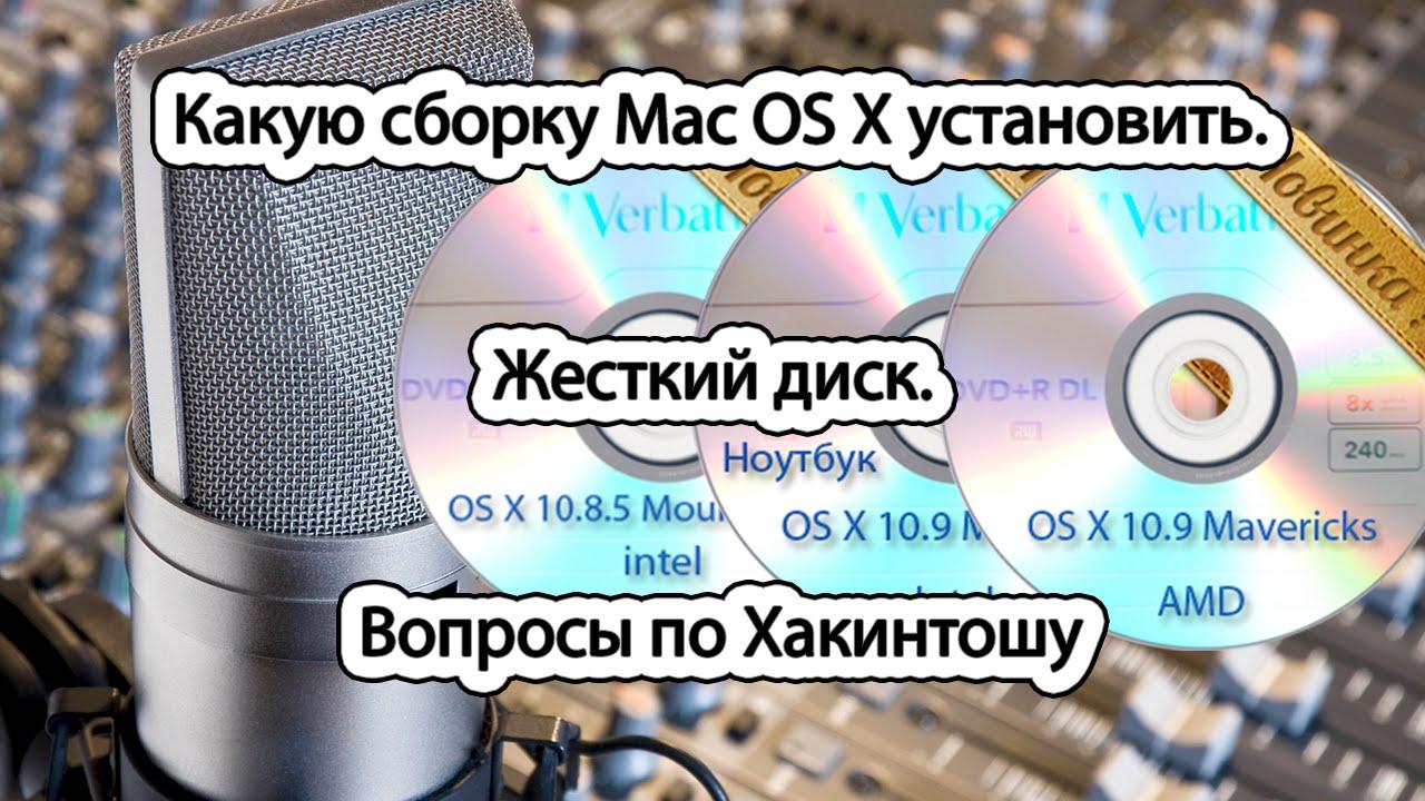 Купить оптические носители по самым выгодным ценам в интернет магазине dns. Широкий выбор. Dvd-диск verbatim dvd+r 4. 7gb. [16x, slim case.