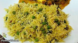 Easy Peas Pulao Recipe-Peas Pulao in Pressure Cooker-Pattani Sadam