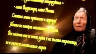 Ванга Vanga знала, как закончится война на Украине Ukraine! Сбываются предсказания Ванги