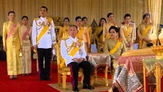 Repeat youtube video จุดจบราชวงศ์จักรี? บทเรียนจากเนปาลโมเดล??? ดร. เพียงดิน รักไทย