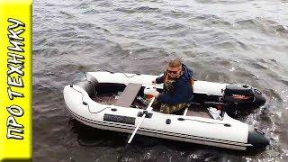 обзор лодка Муссон 3200 ск  Ханкай 6 \ Первый ремонт Hangkai 6