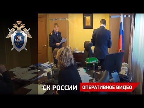 Задержание чиновника РЖД