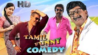 Tamil movie comedy scene   tamil funny scene   hd 1080   tamil non stop comedy   upload 2016