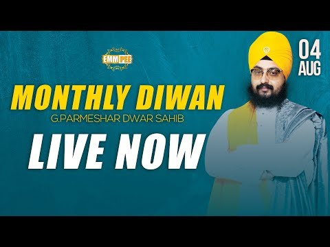 Live Streaming | Parmeshar Dwar's Monthly Diwan | 4 AUG 2018 | Dhadrianwale