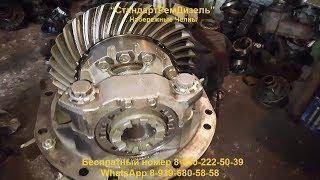 Ремонт редуктора КАМАЗ 6520