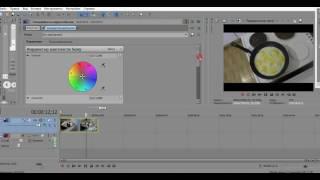 Sony Vegas как сделать видео ярче(, 2016-10-01T12:14:36.000Z)