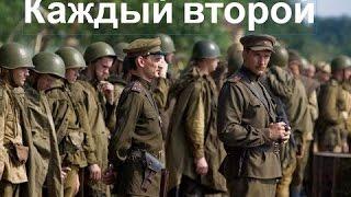 Военный фильм 2016 Каждый второй Российские военные фильмы