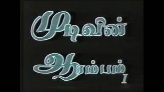 Beginning of the End [Movie] - Mudivin Aarambam - Tamil Christian Movie by NST