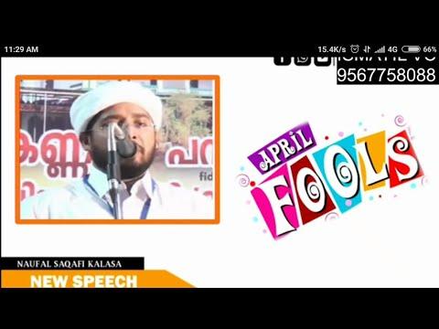 Noufal Saqafi Kalasa About April Fool | Latest Islamic Speech