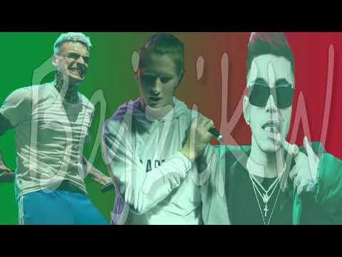 Quebonafide ft. Young Igi, Sfera Ebbasta - HypeBae (prod. Kubi Producent)