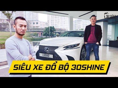 Hùng Lâm - Xe Hay, Hùng Auto Daily Cưỡi Siêu Xe Đến 30Shine Lột Xác Đi Sự Kiện | 30Shine TV