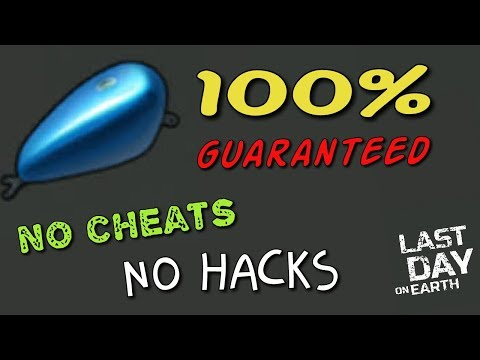 How to get the gas tank 100% guaranteed
