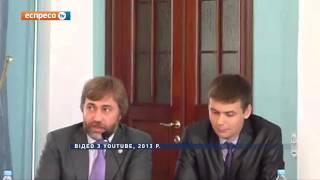 Хлопці-олігархи: Вадим Новинський
