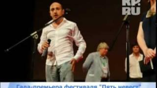 """Премьера фильма """"Пять невест"""" на ММКФ"""