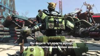 Fallout 4 - трейлер дополнения Automatron