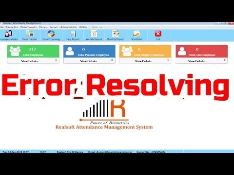 How To Resolve Frequently Coming Errors In Realsoft Attendance Software |Realsoft 10.7 | 10.8 |10.9