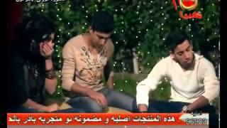 محمد صيام لعبة الصراحة