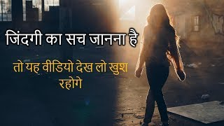 Gambar cover Heart Touching Lines and Inspiring Quotes in Hindi - Peace Life Change
