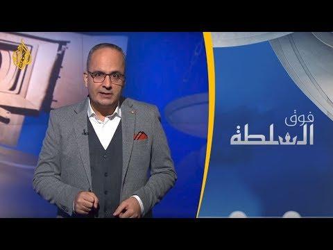 فوق السلطة-  كاريكاتير سعودي بالقرآن!  - 17:54-2019 / 1 / 18