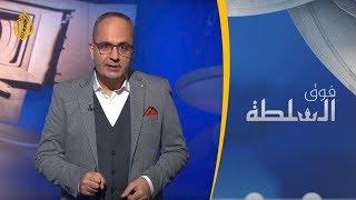 فوق السلطة-  كاريكاتير سعودي بالقرآن!