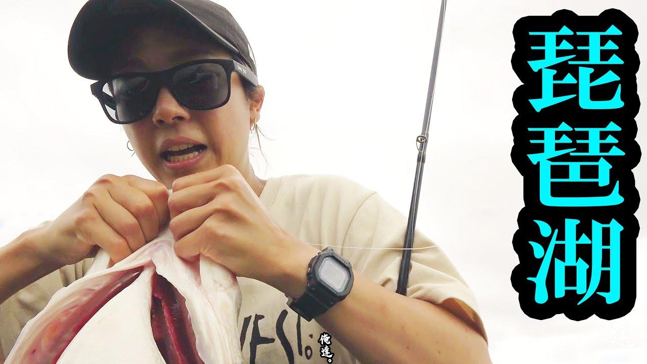 ロクマル釣りにきたアイドルが奇跡を起こす一部始終。