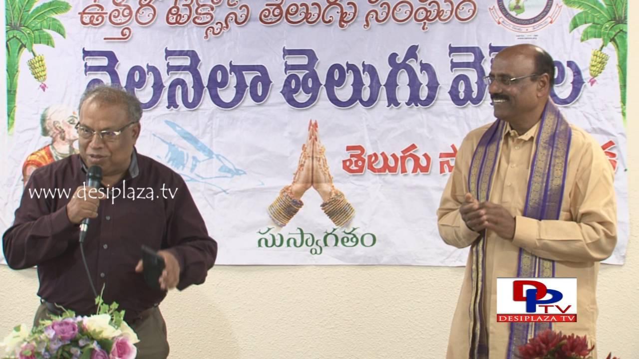 Jagadishwar Rao telling poem praising Thotakura Prasad at Nela Nela Telugu Vennela
