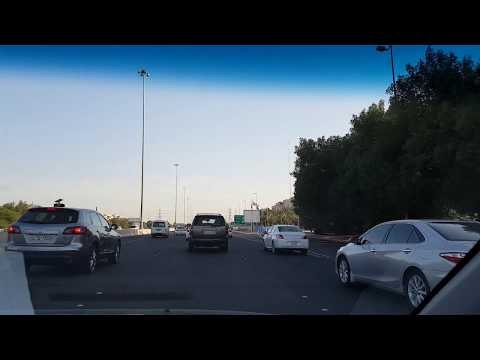 Road No 50 Kuwait (HD)