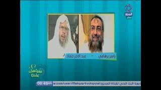 بالفيديو.. أحمد كريمة: التعامل بالفيزا كارد حلال شرعا