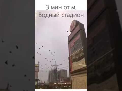 Купить Новостройки в Москве. ЖК. ВОДНЫЙ 15