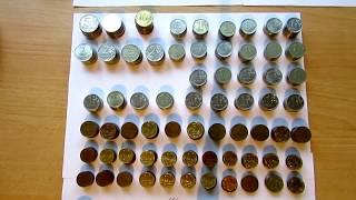 Ищем клад в копилке монет регулярного чекана 1997-2017 года. Поиск ценных монет. Выпуск №1