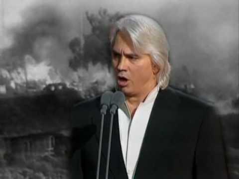 Дмитрий Хворостовский - На Безымянной Высоте - 2003