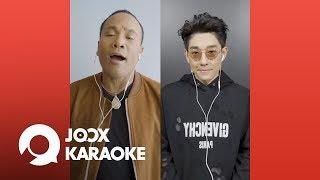BOY PEACEMAKER x ไมค์ ภิรมย์พร - วันที่ได้คำตอบ [Cover Version] | JOOX Karaoke