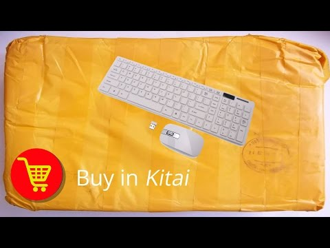 Portable 2.4GHz Wireless Keyboard + Optical Mouse Set With Silicone Keyboard Cover  -  WHITE