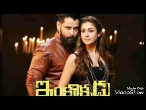Chinni Gundelo Telugu song from Inkokkadu...