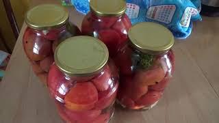 Самый простой и вкусный рецепт засолки помидор на зиму!