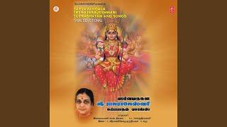 free mp3 songs download - Lalita pancharatnam pratha smarami