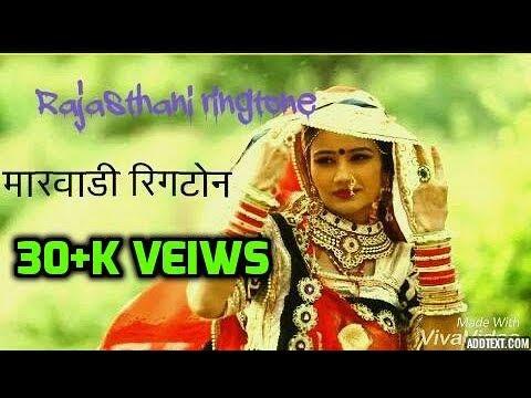 new Rajasthani ringtone 2018 ( vivah geeth)