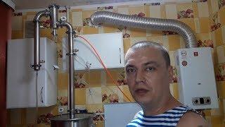 Боярышниковый самогон на БРК 51 С Джин Корзиной.