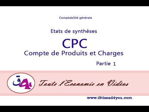 Comptabilité générale (Darija) : Compte de Produits et Charges (CPC) الجزء الأول