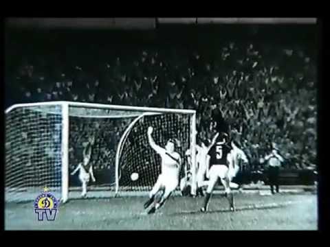 Футбол 1975 динамо киев бавария голы