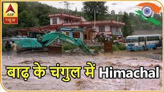 हिमाचल प्रदेश: बारिश से शिमला में भूस्खलन, मलवे में दबीं कई गाड़ियां | ABP NEWS HINDI