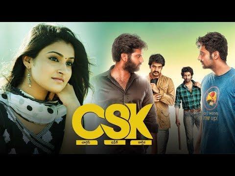 CSK Full Movie | Latest Telugu Suspense Thriller Movie | Bhavani HD Movies